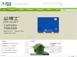 上海腾邦环境科技有限公司